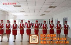 郑州高铁乘务学校学员站姿训练